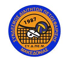 makedonias